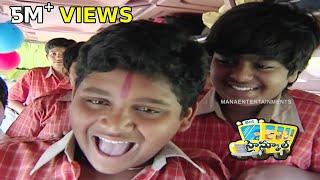 High School (హై స్కూల్ ) Telugu Daily Serial - Episode 88