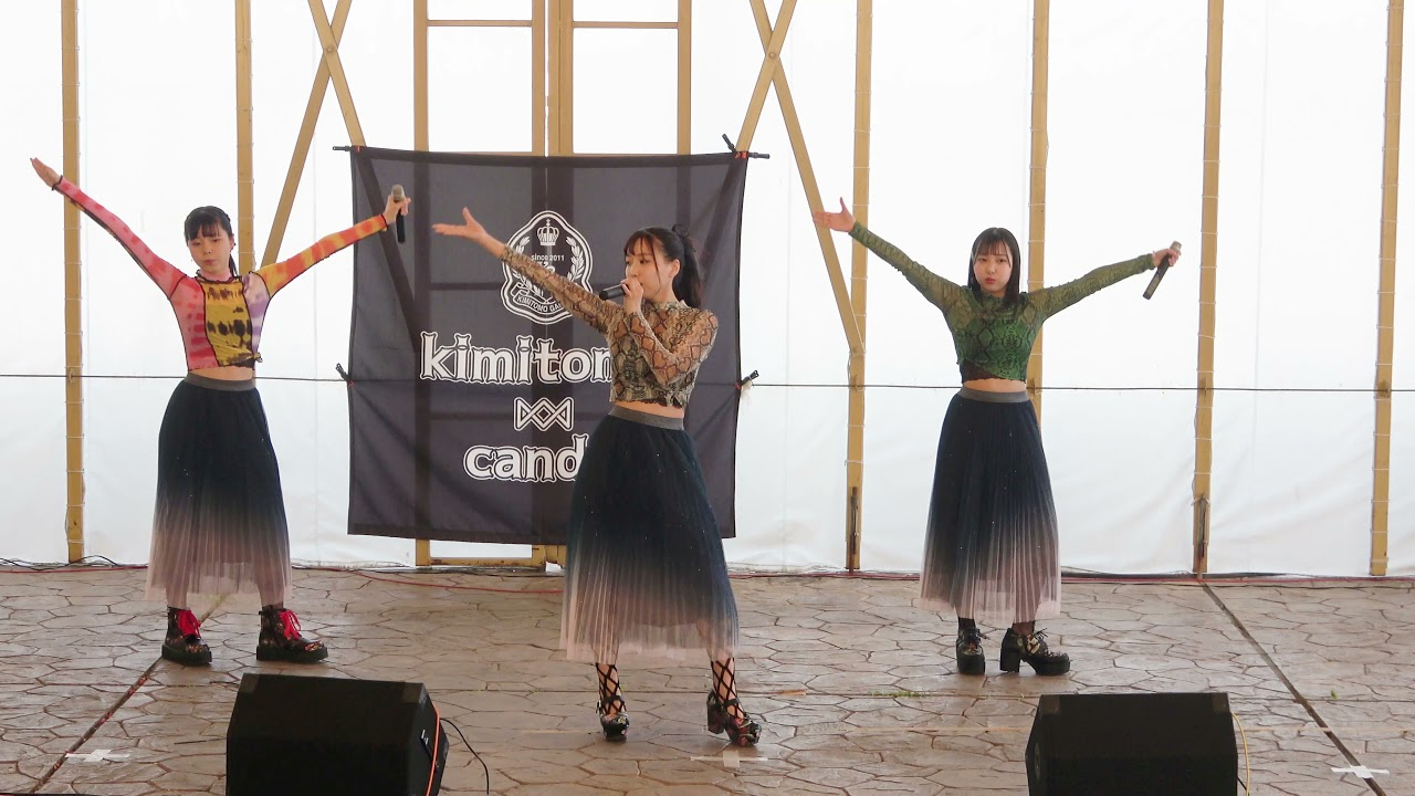 [4K]【新メンバー加入】KimitomoCandy (きみともキャンディ) ライブ2部 2021.5.9 FreeLive@瓦町FLAG