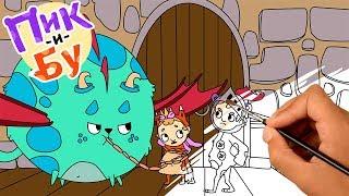 Пик и Бу | Мультфильм для детей | Детская раскраска Как приручить дракона