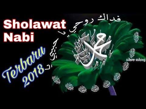 Sholawat Merdu Menggetarkan Hati - Antal Amin