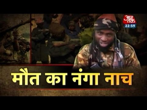 Vardaat: Most dreaded terror outfit Boko Haram (FULL)