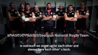 "Georgian Rugby Players join ""Sportsmen UNiTE against Violence against Women Campaign"""