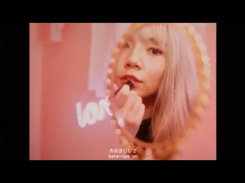 stellafia「WANT TO」MusicVideo