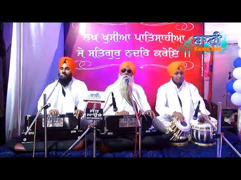 Bhai-Hardeep-Singhji-Kanpurwale-At-Jamnapar-On-28-August-2017