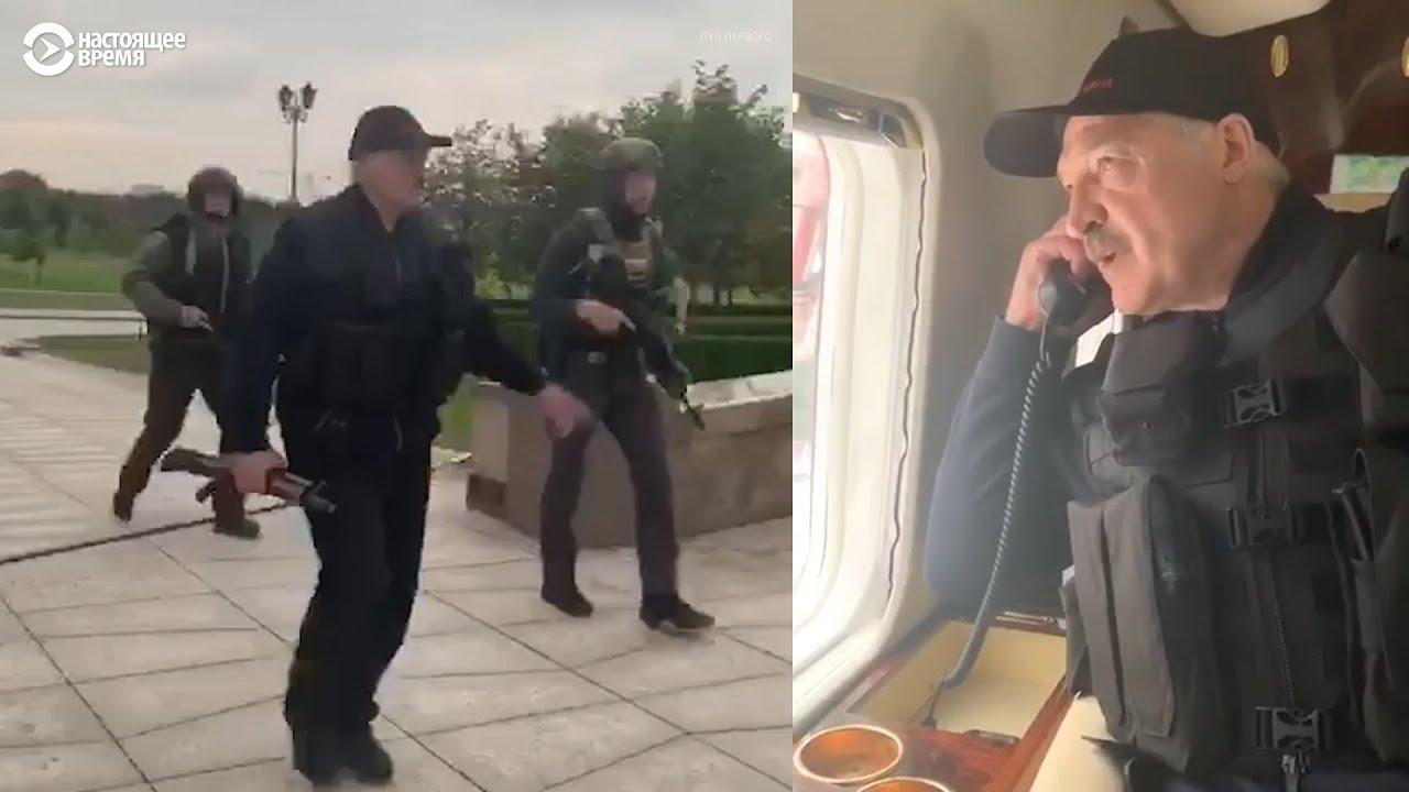 Лукашенко с автоматом. Реакция на мирный протест