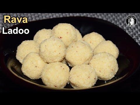 Good Food Recipes- Rava Ladoo Recipe