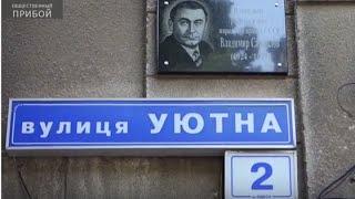 В Одессе установили мемориальную доску актеру Владимиру Самойлову