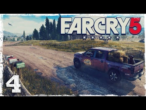 Смотреть прохождение игры Far Cry 5. #4: Ешь, молись, стреляй.