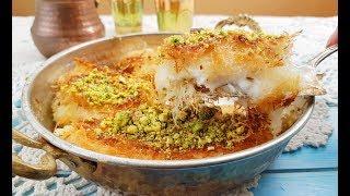 Кнафе (Видео Рецепт) - Самый Вкусный Арабский Десерт