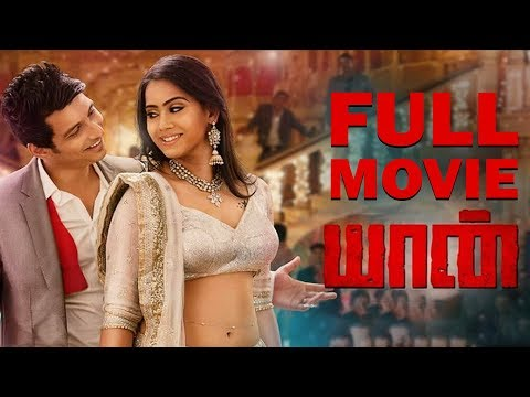 Yaan Full Tamil Movie | Jiiva, Thulasi Nair, Nassar