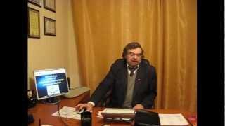 видео Положение о премировании работников: образец 2018