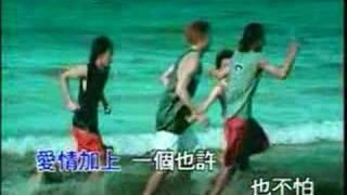 ENERGY - 第二次爱上你 ( KTV )