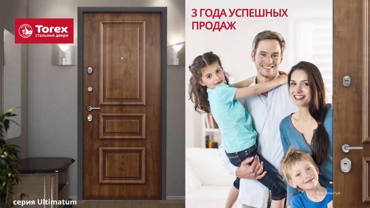 Двери фабрики краснодеревщик из челябинска, каталог дверей. Купить · подробнее · межкомнатная дверь 701 дуб серо-зеленый. Цена: 7693.