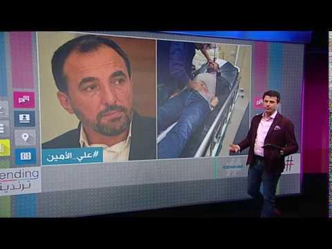 بي_بي_سي_ترندينغ:  اتهامات لأنصار #حزب_الله بالاعتداء على مرشح #الانتخابات علي_الأمين في #لبنان  - نشر قبل 4 ساعة