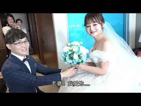 動態錄影  家祥&怡陵 婚禮動態錄影【精華MV】