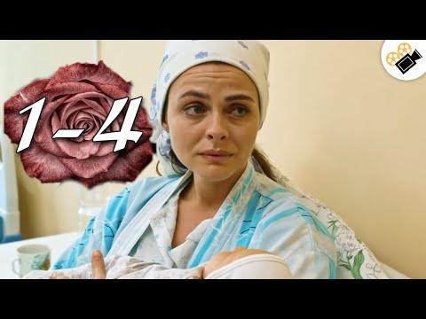 ЭТА МЕЛОДРАМА НА РЕАЛЬНЫХ СОБЫТИЯХ! 'Своя Земля' (1-4 серия) Русские мелодрамы новинки - Видео онлайн