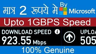 free 1 gbps speed vps vpn how to create like 5g internet speed in india