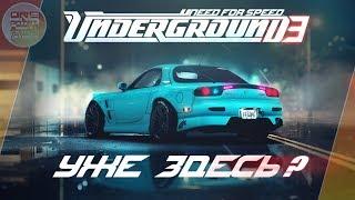 Need For Speed: Underground 3 - УЖЕ ЗДЕСЬ!? Или... / Реакция на трейлеры