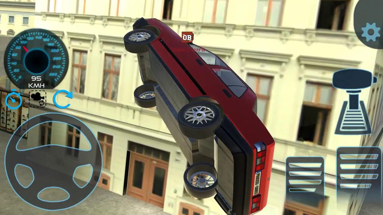 Modifiyeli Sahin Dogan Kartal Drift Araba Surme Oyunu Oyun Oyna