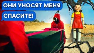 Фото ИГРА В КАЛЬМАРА! ФИНАЛЬНАЯ БИТВА!