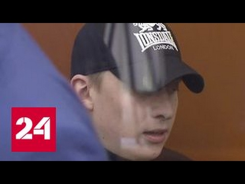 В Москве судят националистов из экстремистской организации Misanthropic Division