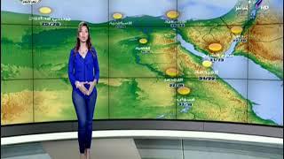 حالة الطقس ودرجات الحرارة من صباح البلد