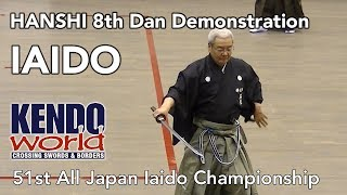 51st All Japan Iaido — Hanshi 8-dan Demonstration