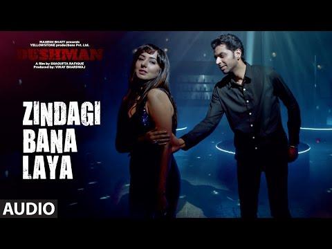 Zindagi Bana Laya (Audio Song) | Dushman | Javed Bashir, Jashan Singh, Kartar Cheema, Sakshi Gulati