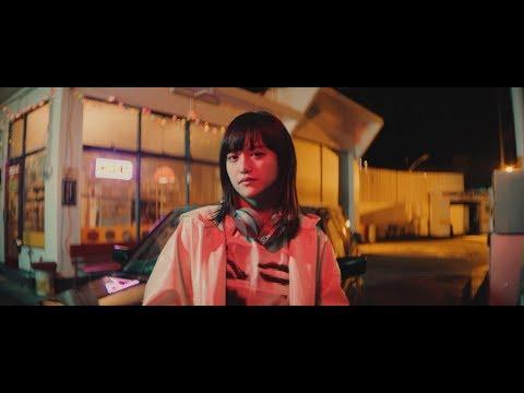 2019.03.06 Release 3rd Album『Shade』より ソニーWALKMANとコラボレーションした「Wonderland」のミュージックビデオ。