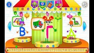 Супер Азбука - буква М ! Розвиваючі мультфільми ! Абетка для малюків