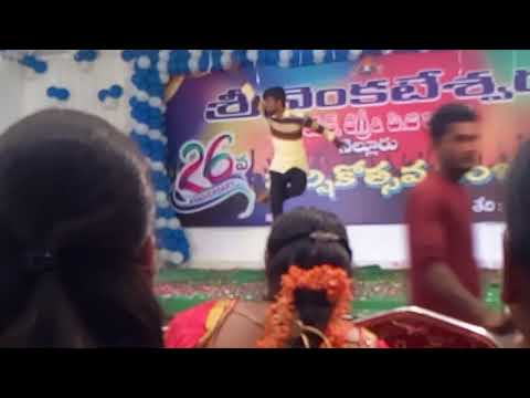Love me again song in saikumar in nellore