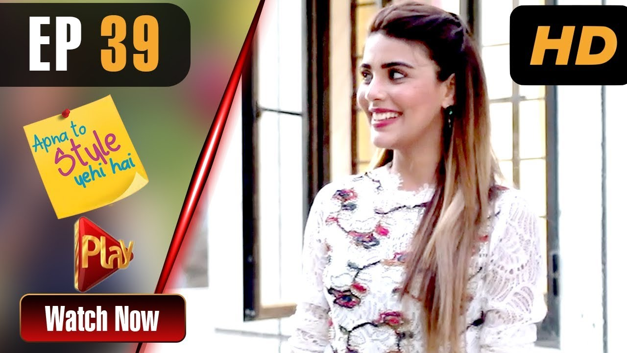 Apna To Style Yehi Hai - Episode 39 Play Tv Jan 12