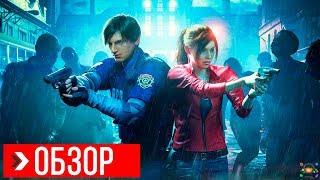 оБЗОР Resident Evil 2 Remake  ПРЕЖДЕ ЧЕМ КУПИТЬ