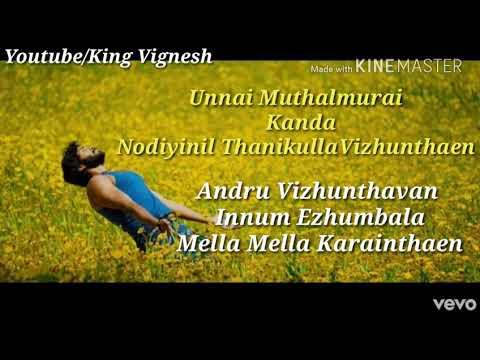 Kumki-Aiyayoo aanandame- WhatsApp Cut Song