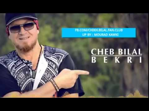 NSOURA WELLAW MP3 BILAL CHEB TÉLÉCHARGER