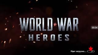 """Обзор игры"" World War Heroes"