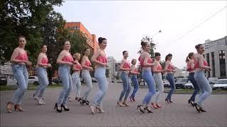 Rus kızlar ile erik dalı oyun havası