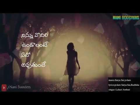 Gadichindhi Oka Roje Kalisindhi Okaroje Song Telugu WhatsApp Status|Nani Boosters