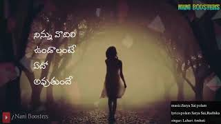 Gadichindhi oka roje kalisindhi okaroje song Telugu WhatsApp status Nani boosters
