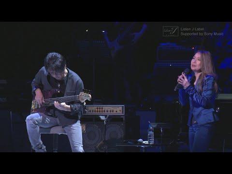 夜間飛行  八神純子 feat. 後藤次利 【ヤガ祭りで Stay Home】