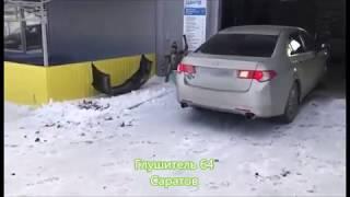 Раздвоение выхлопа Хонда Акорд 2.0