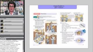 Использование песен в обучении английскому языку
