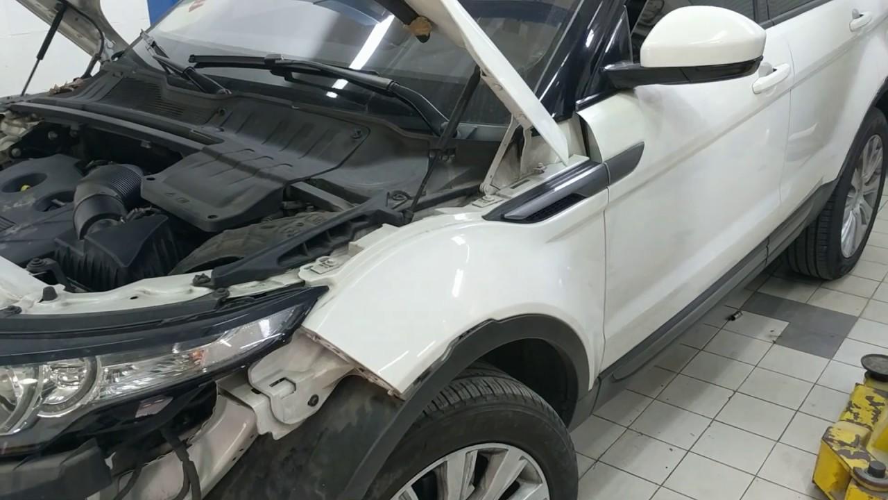 Range Rover Evoque Main Fuse Box - YouTube