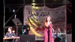 Nawal Al Zoghbi نوال الزغبي الليالي 2009