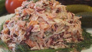 видео Простые и недорогие салаты. Рецепты недорогих, простых и вкусных салатов