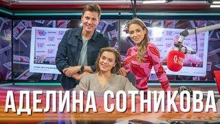 Аделина Сотникова в Вечернем шоу с Юлией Барановской / О психологии победителя и спорте
