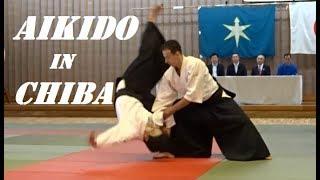 Aikido Demonstration with Toshihito Saotome