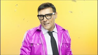 Юрий Шатунов - С Днем Рождения /Happy Birthday (Official Video)