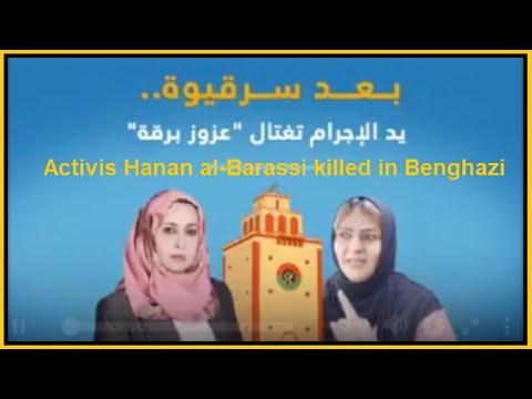 🇱🇾 Libya : Lawyer Hanan al-Barassi killed in Benghazi