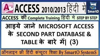 9 SECOND PART DATABASE AND TABLE 03